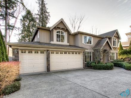 Exceptional home close to the lake!
